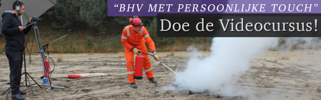 BHV Video Learning